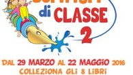 Insieme per la Scuola è la raccolta speciale che permetterà alle Scuole italiane, di aggiudicarsi materiali didattici, attrezzature informatiche e multimediali e tanti altri articoli per l'attività scolastica. Le famiglie […]