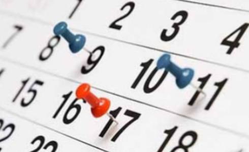 L'inizio delle attività didattiche per l'anno scolastico 2018/19 avverrà rispettando i giorni e gli orari riportati in allegato: Avviso orari inizio attività 2018